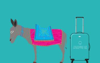 Νέο κατάστημα ANAMNESIA στο αεροδρόμιο της Ρόδου