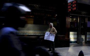 Το πέσο Αργεντινής έχει χάσει το 20% της αξίας του σε δύο ημέρες