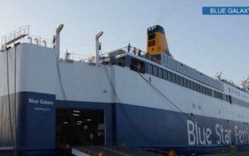 Με καθυστέρηση ο απόπλους του πλοίου «Blue Galaxy» από τον Πειραιά για τα Χανιά