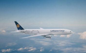 Μια υπερπαραγωγή της BMW και της Lufthansa