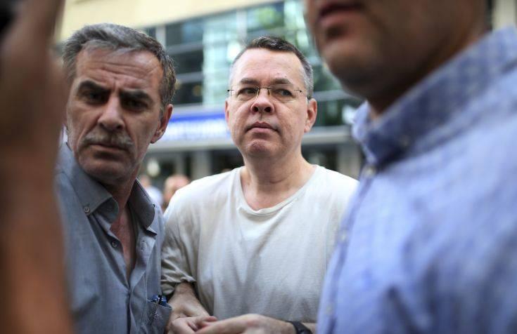 Τουρκικό δικαστήριο απέρριψε το αίτημα του Αμερικανού πάστορα να αφεθεί ελεύθερος