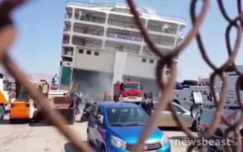 Η στιγμή της έκτακτης εκκένωσης στο «Ελευθέριος Βενιζέλος»