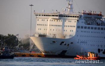 Έτσι είναι αυτή την ώρα η εικόνα από το πλοίο Ελευθέριος Βενιζέλος μετά την πυρκαγιά