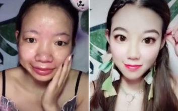 29de52caa45 Η απόλυτη μεταμόρφωση μιας φοιτήτριας που… παίζει με το μακιγιάζ ...
