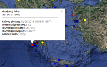 Σεισμός τώρα ανοικτά της Μεθώνης