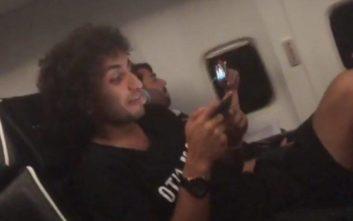 Το «ντίμπι ντίμπι ντίμπι ντάι» του Ουάρντα στο αεροπλάνο
