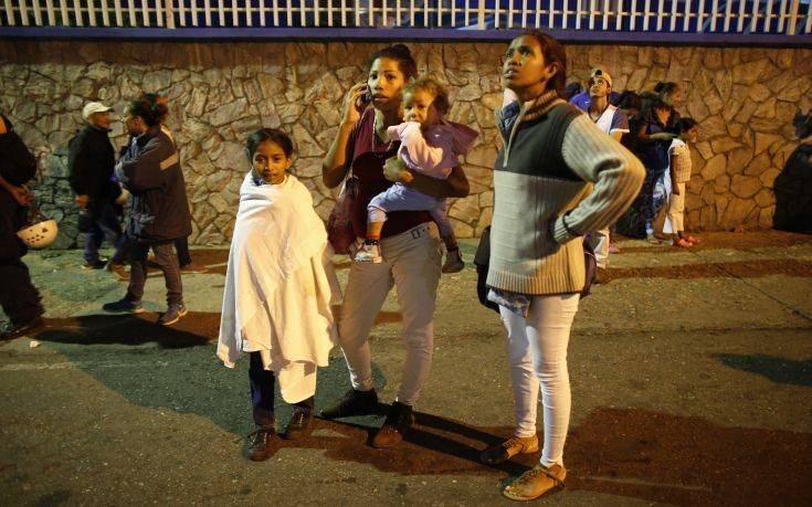Κύμα προσφύγων από τη Βενεζουέλα αναμένει το Περού