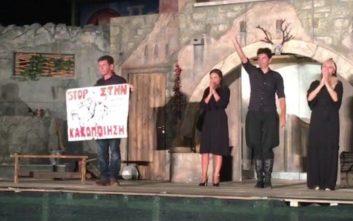 Η διαμαρτυρία του Γεράσιμου Σκιαδαρέση στη σκηνή για την κακοποίηση γαϊδουριών