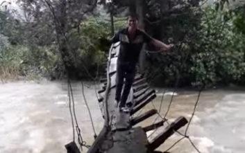 Αυτή τη γέφυρα την περνάς με μεγάλο ρίσκο