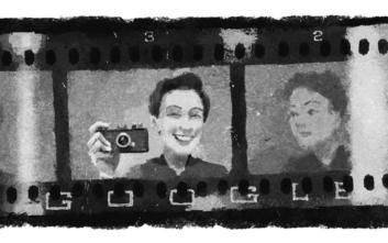Γκέρντα Τάρο: Ποια είναι η φωτογράφος που τιμά η Google με ένα doodle
