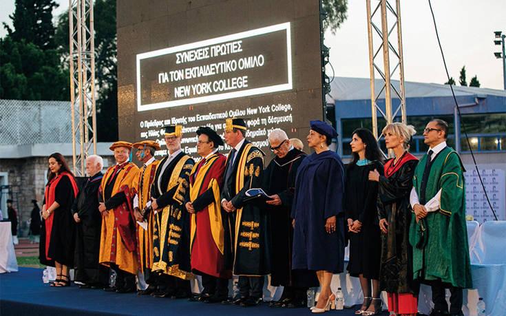 New York College Educational Group, μεγαλοπρεπείς αποφοιτήσεις με διεθνές αποτύπωμα