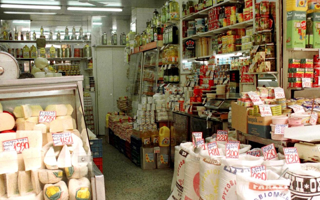 Το ελληνικό προϊόν που ξεκίνησε από τον πάγκο του μπακάλη και μπήκε σε όλα τα σπίτια