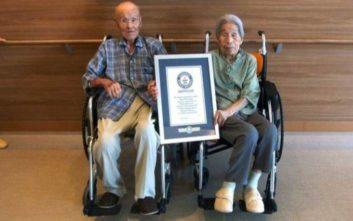 Ένα ζευγάρι Ιαπώνων έχει το μυστικό ενός γάμου 80 ετών