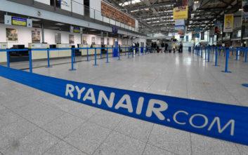 Συγγνώμη της Ryanair για την εκτροπή στην Τιμισοάρα της πτήσης Λονδίνο-Θεσσαλονίκη