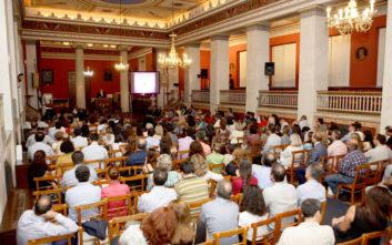 Συνεργασία ΙΣΑ και Executive Programs ΕΚΠΑ
