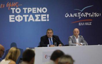 Καμμένος: Δημοψήφισμα, εκλογές ή μετάθεση της απόφασης για το Σκοπιανό