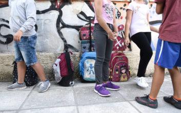 Πόσες ημέρες άδειας δικαιούνται οι εργαζόμενοι γονείς με παιδιά στο σχολείο