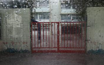 Ποια σχολεία θα παραμείνουν αύριο κλειστά στην Ηλεία