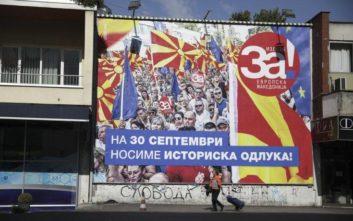 Ομαλά διεξάγεται η ψηφοφορία για το δημοψήφισμα στα Σκόπια σε ειδικές κατηγορίες ψηφοφόρων
