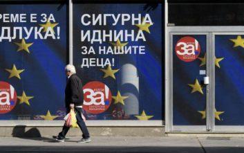 Πώς διαμορφώνεται μέχρι τώρα η συμμετοχή στο δημοψήφισμα στα Σκόπια