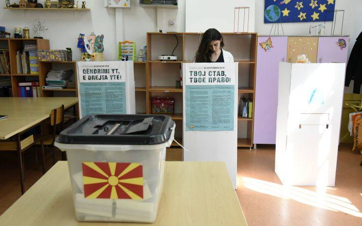 Παραμένει σε χαμηλά επίπεδα η συμμετοχή στο δημοψήφισμα στα Σκόπια