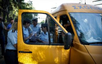 Αττική: Πάνω από 130 παραβάσεις σε σχολικά λεωφορεία σε ένα δεκαήμερο
