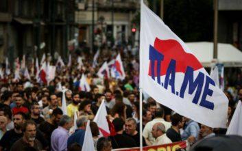 Συγκέντρωση του ΠΑΜΕ σήμερα στη Θεσσαλονίκη