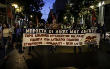 Συλλαλητήριο του ΠΑΜΕ στο κέντρο της Αθήνας το απόγευμα ενάντια στον προϋπολογισμό