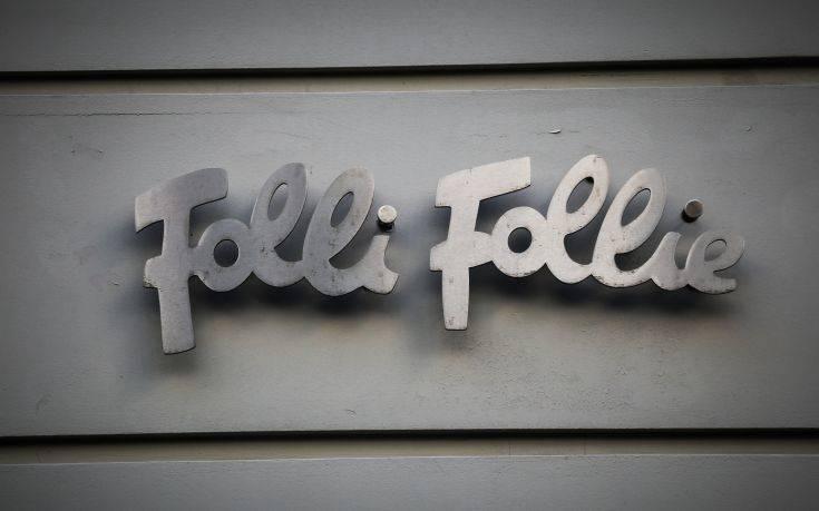 Νέα προσφυγή της Folli Follie στη δικαιοσύνη