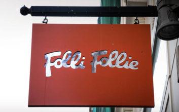 Νέες κακουργηματικές διώξεις για τη Folli Follie