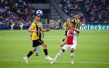 Δεν τα κατάφερε στο Άμστερνταμ η ΑΕΚ