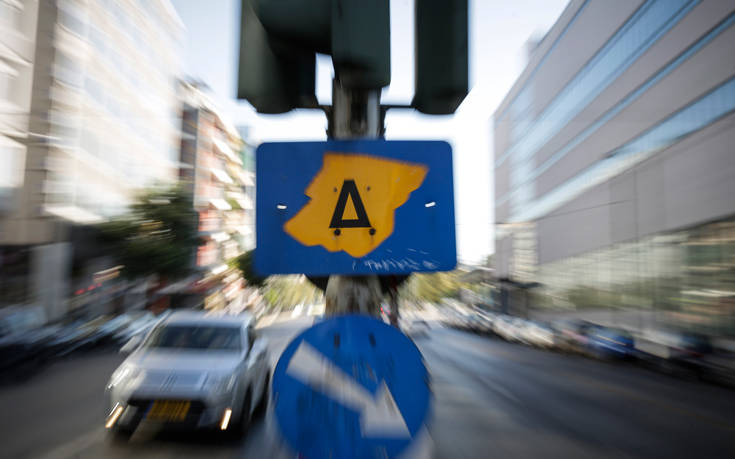 Κορονοϊός: Αναστέλλεται από αύριο ο δακτύλιος