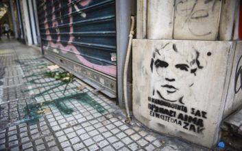 Ζακ Κωστόπουλος: Απορρίφθηκε η μήνυση της οικογένειας κατά των αστυνομικών για ανθρωποκτονία