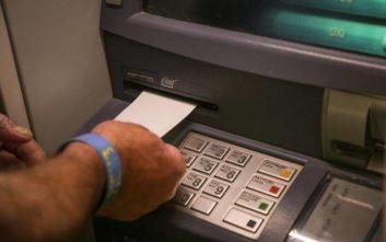 ΑΤΜ: Ποια χώρα άρχισε να χρεώνει τις αναλήψεις μετρητών