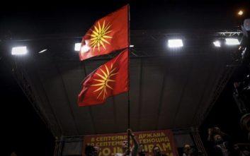 Τα Σκόπια αγόρασαν 240.000 νέα διαβατήρια με το όνομα «Δημοκρατία της Μακεδονίας»