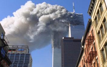 Ψηφιακά αποκατεστημένο βίντεο αποκαλύπτει τις τρομακτικές συνέπειες της 11ης Σεπτεμβρίου