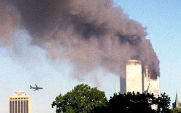 Αυτό είναι το μόνο βίντεο από την πρόσκρουση του πρώτου αεροπλάνου στους Δίδυμους Πύργους