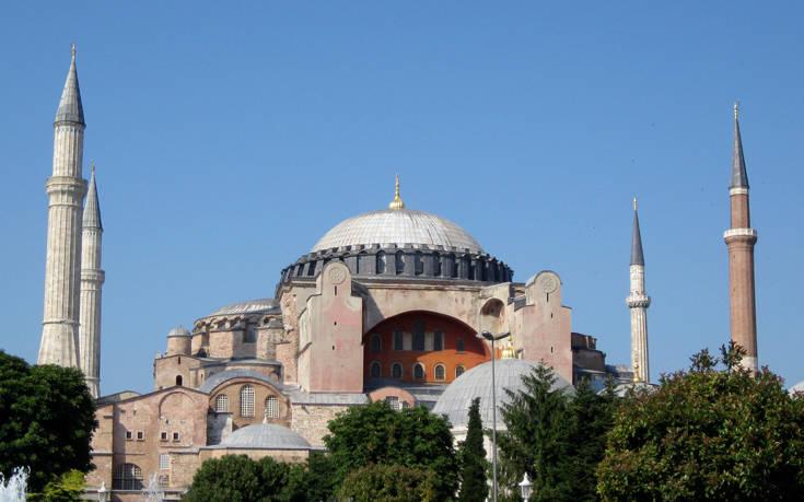 Δεν θα γίνει τζαμί η Αγιά Σοφιά