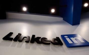 Ένα κολπάκι που μπορείτε να κάνετε στο LinkedIn αν ψάχνετε δουλειά