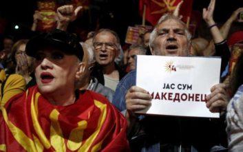 Στο «όχι» και την αποχή από το δημοψήφισμα ποντάρει η αντιπολίτευση της ΠΓΔΜ