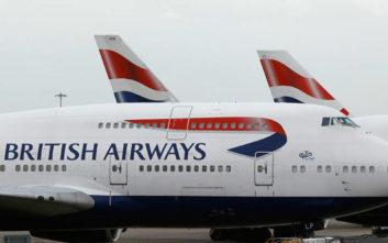 Κοροναϊός: Η British Airways ανέστειλε όλες τις πτήσεις της προς και από την Κίνα