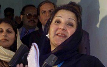 Έχασε τη μάχη η σύζυγος του φυλακισμένου πρώην πρωθυπουργού του Πακιστάν