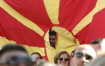 Από σήμερα η πΓΔΜ και επίσημα Βόρεια Μακεδονία