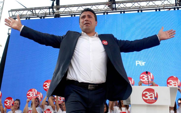 «Καλώς ήλθατε στη Βόρεια Μακεδονία: Tο κοινοβούλιο ψηφίζει για αλλαγή ονόματος»