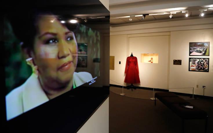 Έκθεση αφιερωμένη στη ζωή και στην κληρονομιά της Αρίθα Φράνκλιν