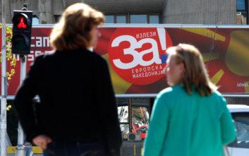 «Στο δημοψήφισμα στα Σκόπια θα παρακολουθήσουμε πώς θα ψηφίσει η αλβανική μειονότητα»