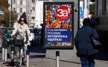 Μόνο το 8% έχει ψηφίσει στο δημοψήφισμα στα Σκόπια