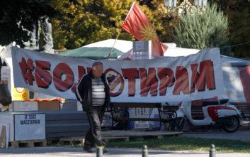 Ο αρχηγός του μεγαλύτερου κόμματος της αντιπολίτευσης θα απέχει από το δημοψήφισμα στα Σκόπια