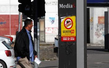 Η Μόσχα εκφράζει την ελπίδα πως η κατάσταση στα Σκόπια θα εξελιχθεί με βάση τον νόμο