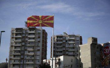 Η Γκορντάνα Σιλιάνοφσκα διεκδικεί την προεδρικό θώκο στα Σκόπια